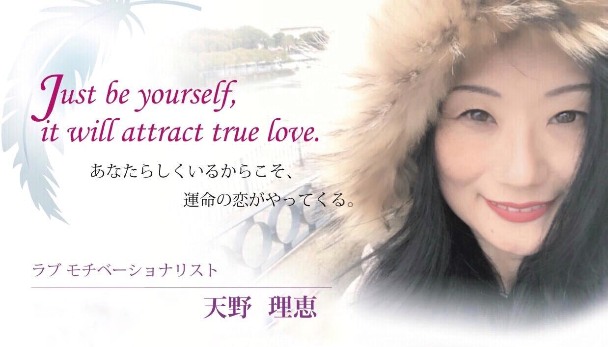 一般社団法人 日本女性コーチ・カウンセラー協会
